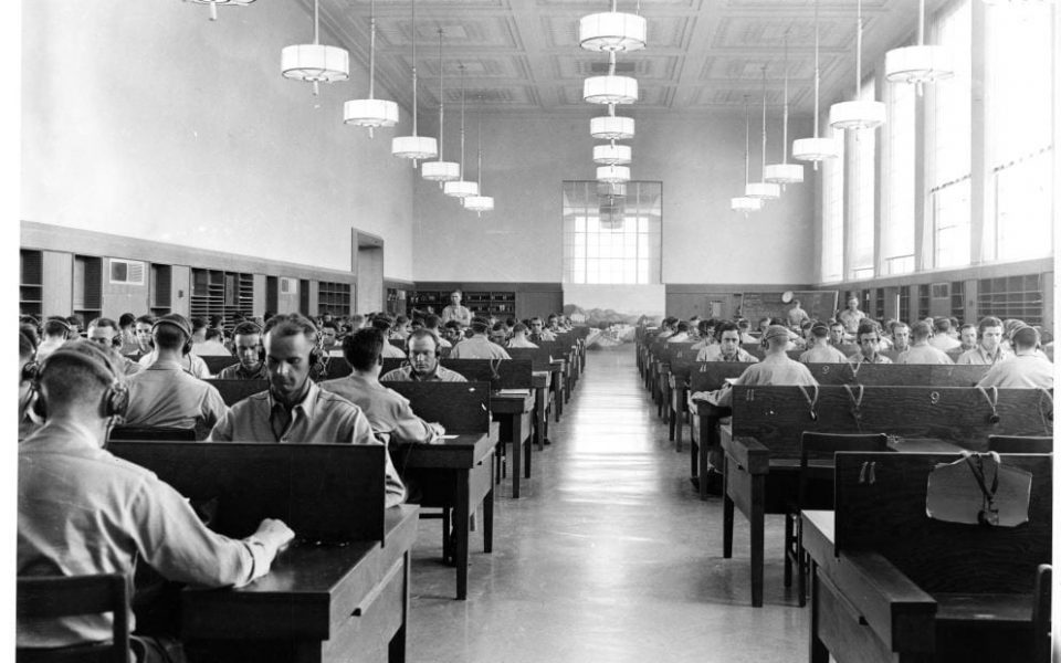 Main Reading Room, WSC