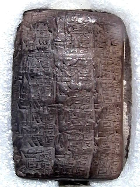 3 sides covered with cuneiform inscriptions, 1 narrow side and both ends blank. 7.7 x 5 x 2 cm.