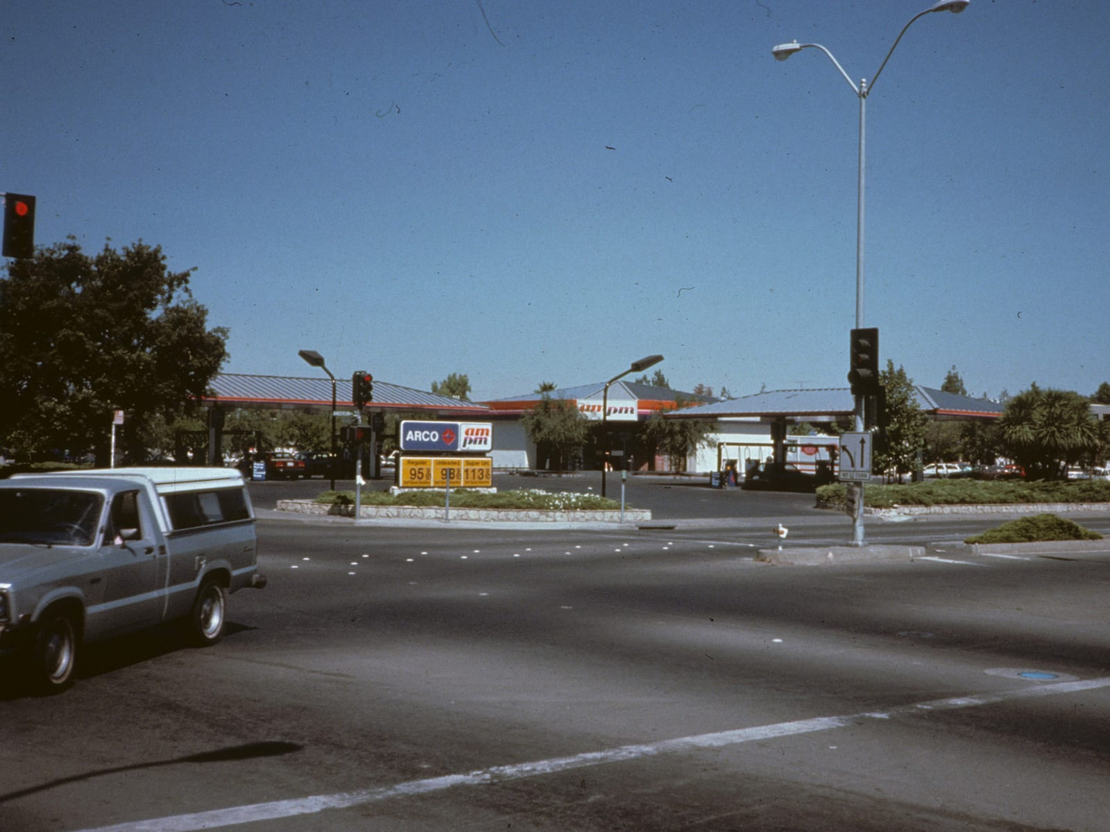 The corner of Russell Boulevard and Anderson Road, circa 1980s