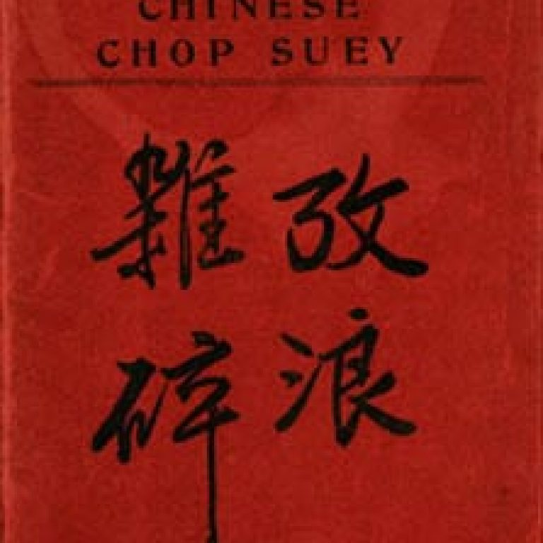 50 Features of Special Collections: Chinese Cookery in the U.S.